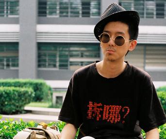 Zehao Xue